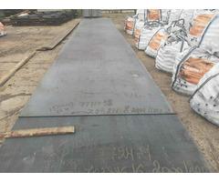 Лист сталь для мостостроения С390-С440