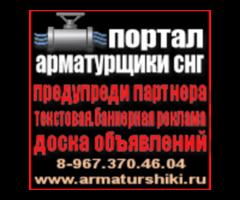 Актуальная информация о недобросовестных продавцах\покупателях